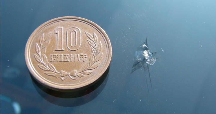 10円玉におさまる程度の大きさのヒビ割れ傷なら、ウィンドリペアで安価に補修が可能です
